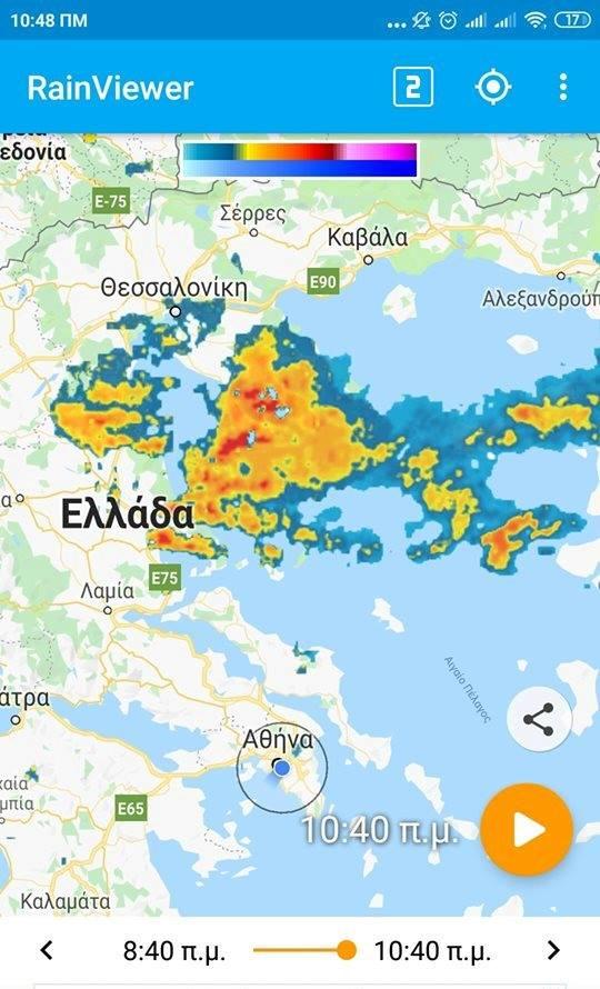 RainViewer για την online παρακολούθηση των καταιγίδων