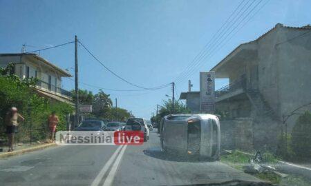 """""""Τούμπαρε"""" αυτοκίνητο στη Βέργα!"""