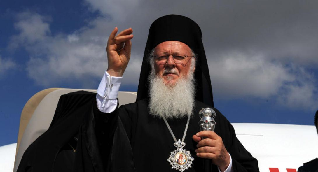 """Βαρθολομαίος προς Νίκα: """"Εχάρημεν ειλικρινώς πληροφορηθέντες την εκλογήν της υμετέρας Εξοχότητος"""""""