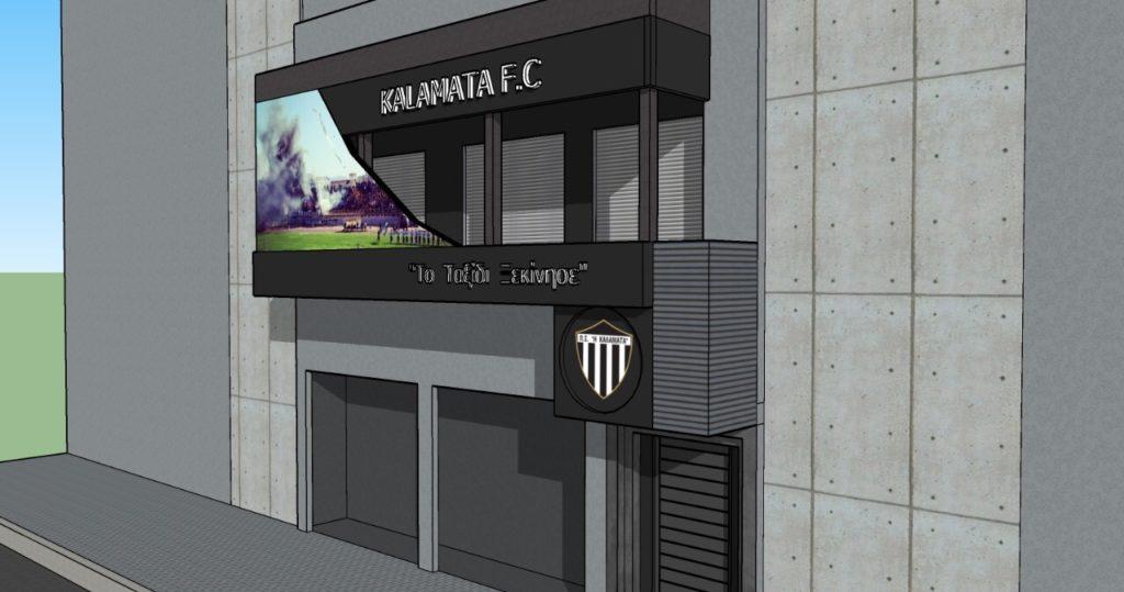 """ΠΣ Η ΚΑΛΑΜΑΤΑ: """"Σφραγίδα"""" Σαραντόπουλου στα νέα γραφεία"""