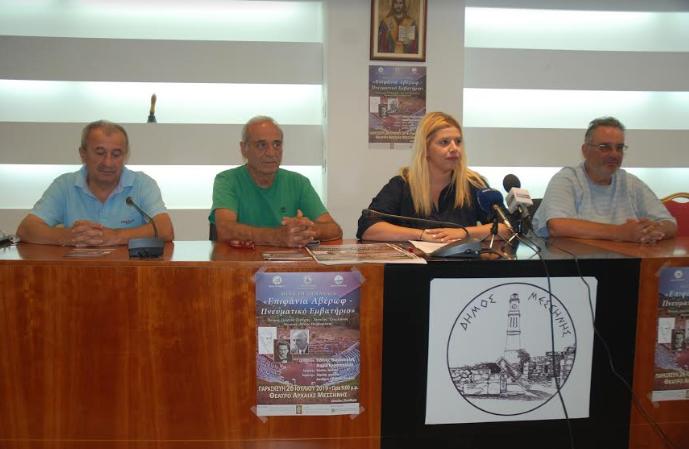 «Επιφάνια Αβέρωφ – Πνευματικό Εμβατήριο»: Μια σπουδαία συναυλία την Παρασκευή στην Αρχαία Μεσσήνη