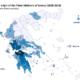Πρωθυπουργοί της Ελλάδας: Αυτοί είναι οι νομοί που έχουν βγάλει τους περισσότερους