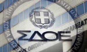 """Καταργείται η Ειδική Γραμματεία του ΣΔΟΕ-Για """"το καλύτερο δώρο"""" στους φοροφυγάδες κάνει λόγο ο Αλεξιάδης"""