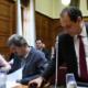 Με αντιδράσεις η συζήτηση του νομοσχεδίου για το επιτελικό κράτος