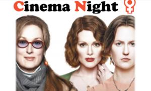Αναβάλλεται η εκδήλωση Cinema Night λόγω κακοκαιρίας
