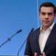 """Τσίπρας: """"Ναι"""" στην Σακελλαροπούλου – Σφάλμα η μη ανανέωση της θητείας Παυλόπουλου"""