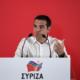 """Τσίπρας: """"Να κάνουμε Restart στο ΣΥΡΙΖΑ-Θέλουμε ένα κόμμα μαζικό"""""""