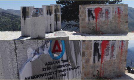 """ΚΚΕ:""""Για τον βανδαλισμό του μνημείου του ΚΚΕ, από φασίστες της ΧΑ"""""""