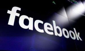 Facebook: Πρόστιμο – ρεκόρ 5 δισ. δολαρίων για παραβάσεις προσωπικών δεδομένων