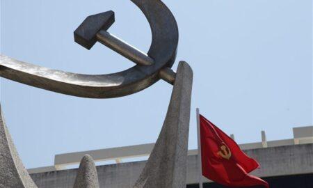 ΚΚΕ: Γνωστοί και δοκιμασμένοι σε αντιλαϊκές πολιτικές οι περισσότεροι νέοι υπουργοί