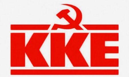 """ΚΚΕ Μεσσηνίας: Καταγγέλλει Νίκα για """"κυνηγητό"""" με τις αφίσες-""""Κάθε εβδομάδα και νέο πρόστιμο"""""""