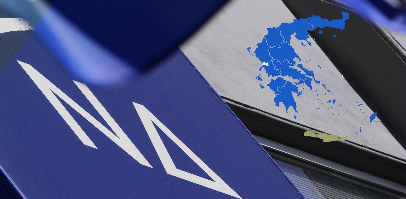Που σάρωσε η ΝΔ, που επικράτησε ο ΣΥΡΙΖΑ στις βουλευτικές εκλογές