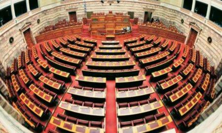 Η μισή κυβέρνηση εκτός Βουλής – Ποιοί πρώην υπουργοί δεν εκλέγονται