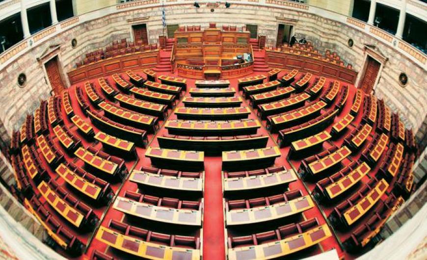 Πρεμιέρα σήμερα της νέας Βουλής – Στις 11 το πρωί η ορκωμοσία των βουλευτών
