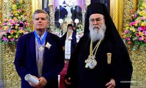 Ο φιλάνθρωπος Αθανάσιος Μαρτίνος τιμήθηκε με το Ανώτατο Παράσημο του Αγίου Διονυσίου