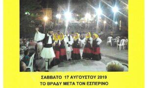 Αγιος Φλώρος: Μουσικοχορευτική εκδήλωση απόψε στις 21:00