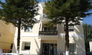 Δήμος Οιχαλίας: Πρόσκληση συμμετοχής στη Δημοτική Επιτροπή Διαβούλευσης
