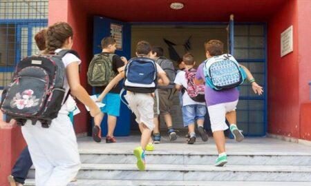 Την Τετάρτη το πρώτο κουδούνι στα σχολεία