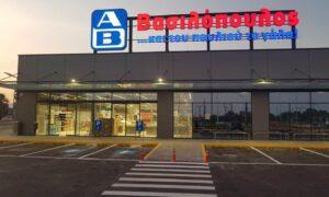 Νέο σούπερ μάρκετ ΑΒ Βασιλόπουλος στη Μεσσήνη