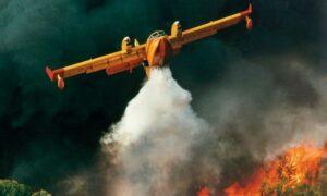56 δασικές πυρκαγιές σε ένα 24ωρο σε όλη την Ελλάδα