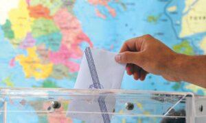 Νέος εκλογικός νόμος: Μεγάλες αλλαγές σε μπόνους και πλαφόν εισόδου