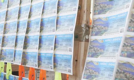 To Λαϊκό Λαχείο μοίρασε περισσότερα από 6.400.000 ευρώ τον Ιούλιο