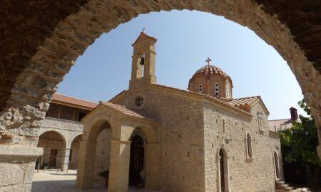 Ιερά Μονή Βουλκάνου: Το πρόγραμμα του εορτασμού