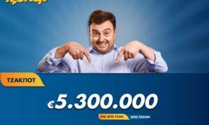 Τζόκερ: Εκτάκτως σήμερα (14/8) η κλήρωση για τα 5,3 εκατ. ευρώ