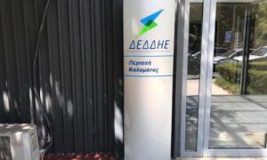 ΔΕΔΔΗΕ: Διακοπή ρεύματος στα Γιαννιτσάνικα στις 20 Αυγούστου