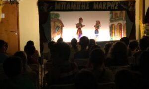 Έκλεψε την παράσταση ο Καραγκιόζης στην «Αυλή της Γιωργίτσας»