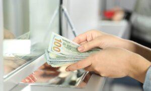 Υποχρεωτικά μέσω τράπεζας η πληρωμή ενοικίων