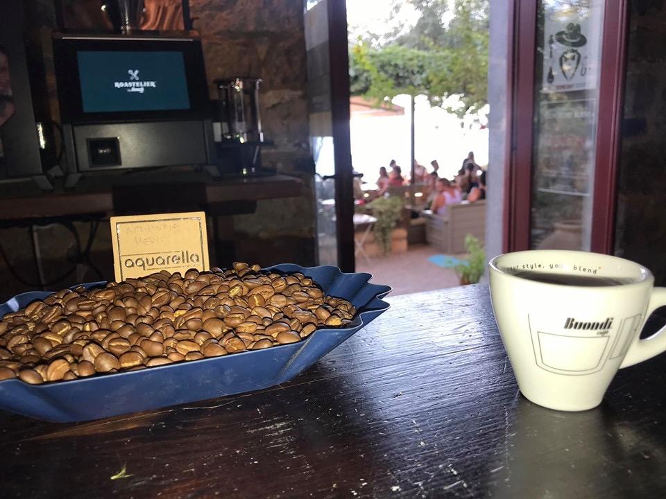 Aquarella: Φρεσκοκαβουρντισμένος καφές…στο φλιτζάνι σου!