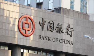 Bank of China και στην Ελλάδα μέχρι το τέλος του χρόνου