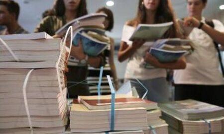 Υπουργείο Παιδείας: Στα σχολεία τα βιβλία – Πως θα καλυφθούν τα κενά