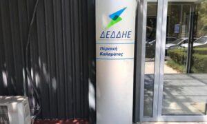 ΔΕΔΔΗΕ: Σε αυτές τις περιοχές της Καλαμάτας θα γίνει την Τρίτη διακοπή ρεύματος