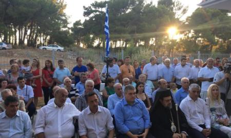 Εγκαινιάστηκε ο Βρεφονηπιακός Σταθμός Πύλου χωρίς τον Σαμαρά