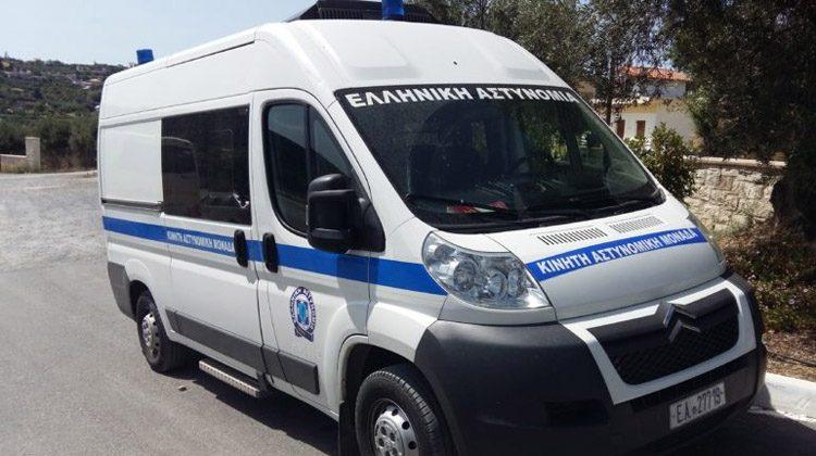 Σε ποιά χωριά της Μεσσηνίας θα βρίσκονται από σήμερα οι Κινητές Αστυνομικές Μονάδες