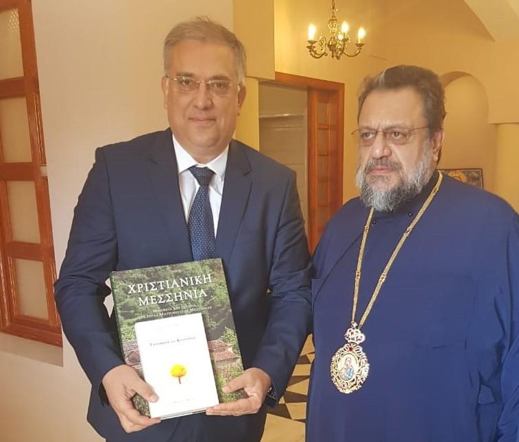Καλαμάτα: Συνάντηση του Υπουργού Εσωτερικών με Χρυσόστομο