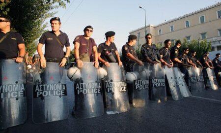 ΕΛΑΣ: Διαγωνισμός για την πρόσληψη 1.500 ειδικών φρουρών