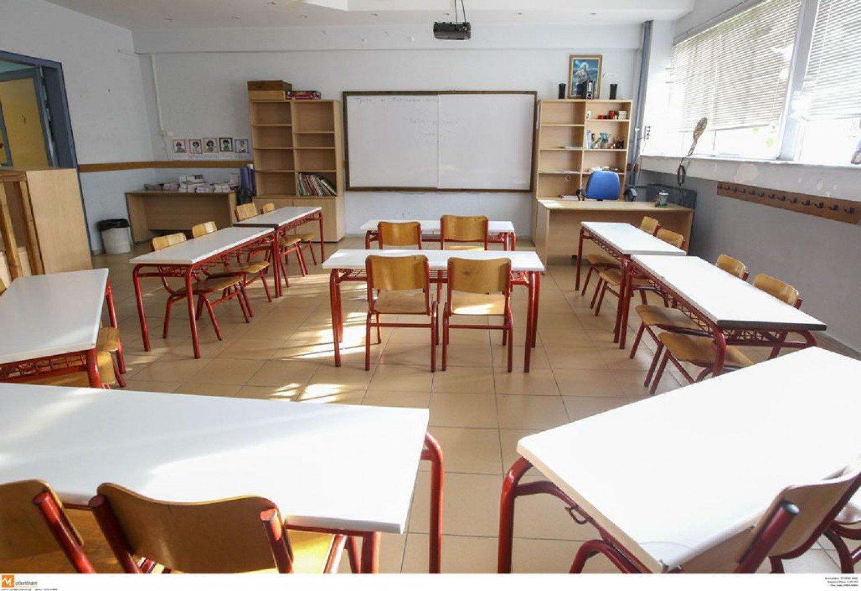 Ειδική πρόσκληση σε αναπληρωτές εκπαιδευτικούς για την κάλυψη λειτουργικών κενών σε σχολεία