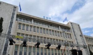 Ανακοινώθηκαν επίσημα Ζούλας – Γαμπρίτσος στην ΕΡΤ και Τσιόδρας στο Μαξίμου