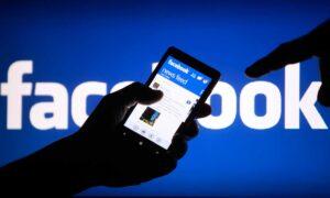 H εφορία θα ψάχνει τους φοροφυγάδες και στο Facebook