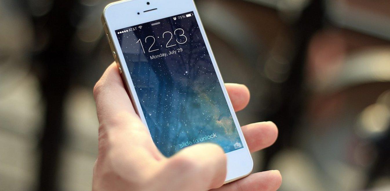 Σε έξαρση η απάτη με τα SMS – Πώς μπορείτε να την αντιμετωπίσετε
