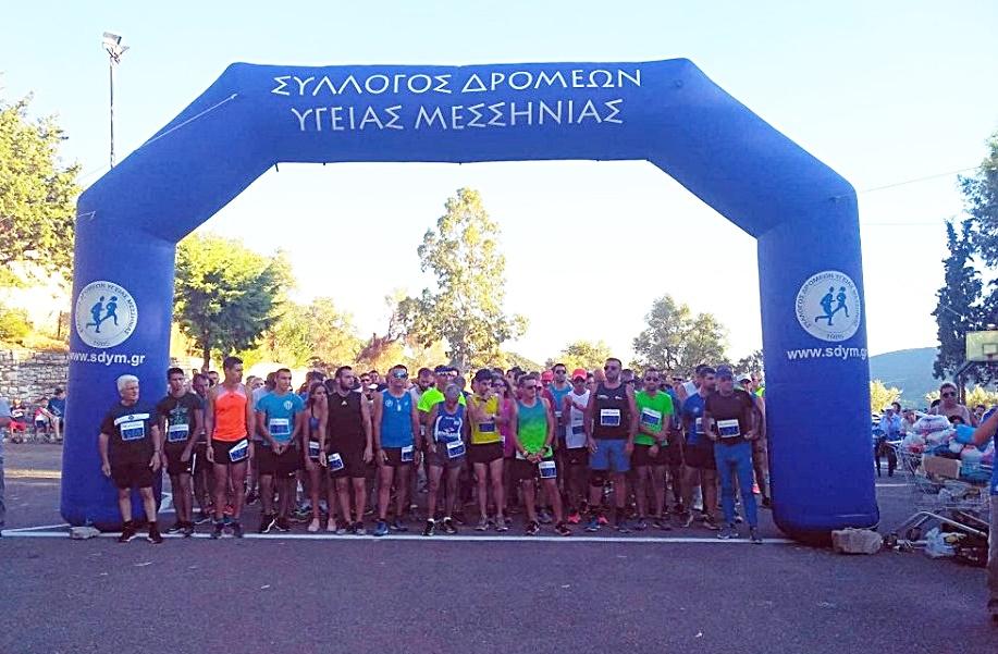 5ος Γύρος Κοντοβουνίων: Καρούτζος, Εξερτζόγλου νικητές στην Κορομηλιά