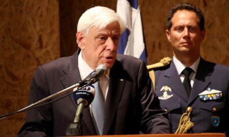 Πρ. Παυλόπουλος: Αβάσιμες και αυθαίρετες οι κάθε μορφής «αμφισβητήσεις» που εγείρει η Τουρκία