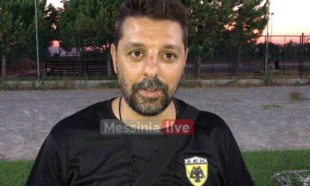 ΑΕΚ Καλαμάτας: Ο Πέτρος Χιώτης δίνει το στίγμα της σεζόν και χρίζει τα φαβορί!