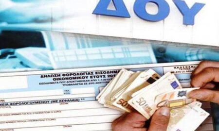 120 δόσεις για χρέη στην Εφορία: Όλες οι αλλαγές στη ρύθμιση