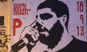 Πορεία στη μνήμη του Παύλου Φύσσα απόψε στις 19:00 στην Καλαμάτα
