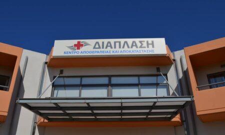 Διάπλαση: Εθελοντική αιμοδοσία την Τρίτη 1η Οκτωβρίου