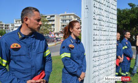 Τίμησαν την 33η επέτειο των σεισμών της Καλαμάτας